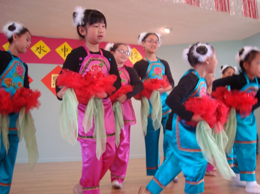 chinesedance